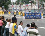皇后區哥倫比亞國慶遊行 法輪功腰鼓隊受邀