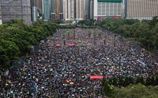 【新闻看点】170万港人挤爆维园 川普再警告北京