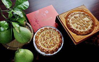 文旦入糕饼 中秋柚香好滋味