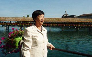 一位中国老太在欧洲 不平凡的20年(上)