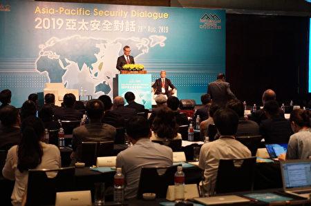 澳洲前國防部長潘恩20日在亞洲安全對話上,進行專題演講,他回應提問有關澳洲面臨的資安漏洞與教育滲透問題。