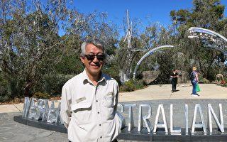 珀斯國王公園,西澳野花