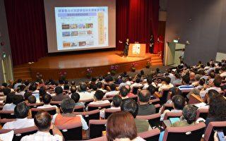南方領袖學院座談 陳美伶談國家發展政策