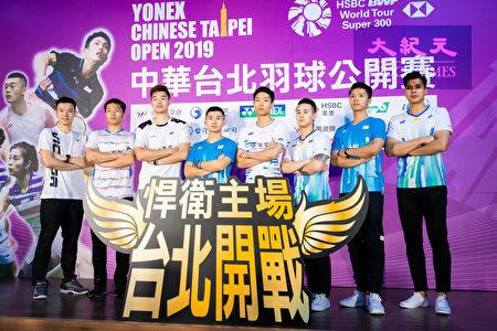 中華台北羽球公開賽將於9月3日至8日在台北小巨蛋點燃戰火,我國好手周天成(右4)、「羽球王子」王子維(左1)、男雙組合王齊麟(左3)和李洋(左2)等人6日為賽事站台,誓言將冠軍留在台灣。