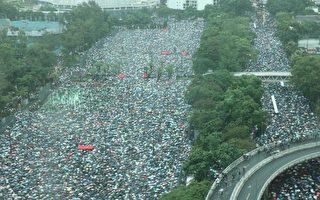818雨中反送中 香港史上最大集會