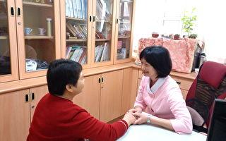 日間病房復元計劃  提昇患者社區獨立生活能力
