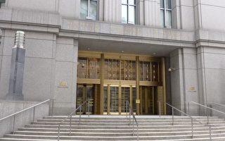 涉内幕交易赚9万 纽约华人被控欺诈