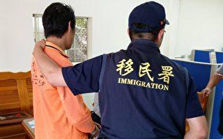 逾期越南外侨非法打工遭移民署查获