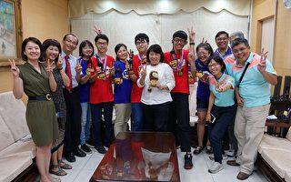 黃敏惠接見3位國際數學競賽獲獎學生