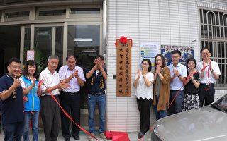 北榮新竹分院舉行「失智社區服務據點」揭牌