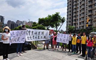 汙染列管未解除卻要擴廠 居民大享前抗議