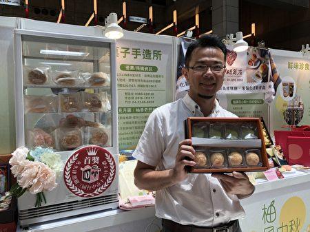 久久津乳酪菓子手造所技術總監黃威達。