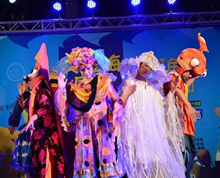 《黃金海底城》兒童劇劇照