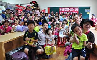 慶祝祖父母節 竹北樂齡學習中心百人同歡樂
