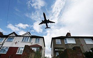 FAA试点改航线 纽约东北皇后区飞机噪音降