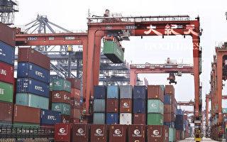 立院预算中心报告示警:台湾对中国出口依赖递增