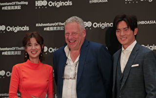 《戒指流浪記》(左起)女主角林予晞、HBO Asia執行長施鵬騌、男主角宥勝