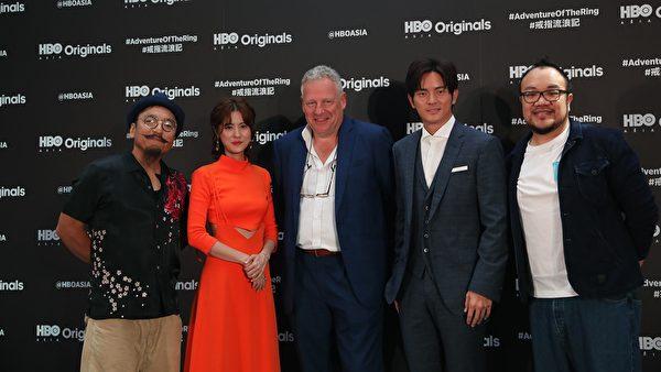 《戒指流浪记》导演北村丰晴、女主角林予晞、HBO Asia执行长施鹏骔、男主角宥胜、制作人叶天伦
