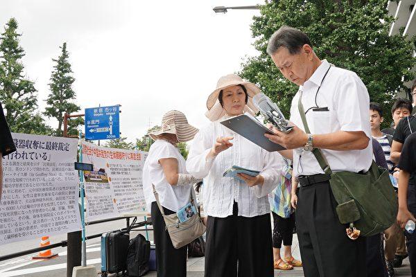 组图:举报江泽民 日本一天近两千人联署