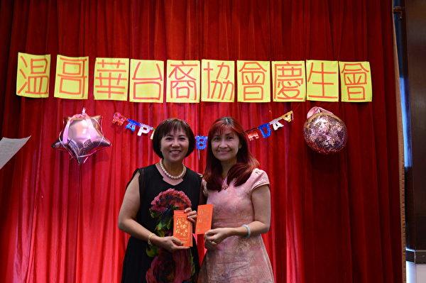 图:温哥华台裔协会举办庆生会,嘉宾成员喜气洋洋欢度生日。(邱晨/大纪元)