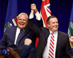 Doug Ford & Jason Kenney
