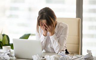 研究發現受挫與放棄的微觀機制