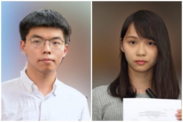 今早(8月30日)香港众志秘书长黄之锋(左)、成员周庭(右)被抓捕后,中午两人被送至东区法院提堂。两人各以1万港元保释,但被要求遵守宵禁令。(大纪元合成)