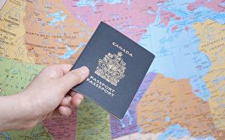 加拿大经济移民系统获世界经合组织赞誉