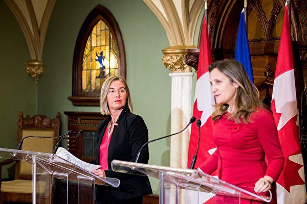 欧盟加拿大联合声明 支持香港自由及自治