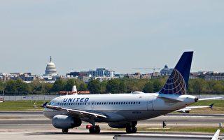 美聯航:受疫情影響  今秋3.6萬員工或被裁員