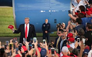 助川普连任 共和党141支团队全美开跑