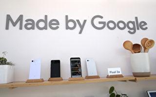 避3000亿商品关税 谷歌从中国转移手机生产