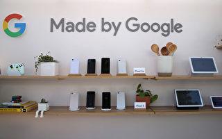 Google Pixel智慧手机生产线将撤出中国