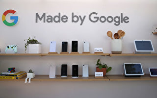 Google Pixel智慧手機生產線將撤出中國