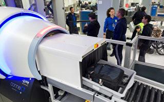 英国机场三年内安装3D行李扫描仪