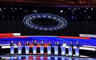 民主黨總統候選人第二輪辯論 勝負如何?