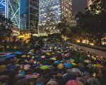 """8月1日晚上,数千香港金融界人士参加在中环遮打花园举办的""""快闪""""集会。(Billy H.C. Kwok/Getty Images)"""