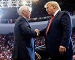 2020美國大選 川普確認彭斯是競選搭檔