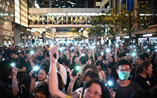 高天韵:香港公务员罕见大集会 释重要启示
