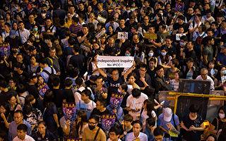 袁斌:中共近期可能对香港动手?