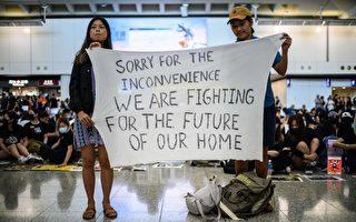 美专家:中共最终目标是废弃香港一国两制