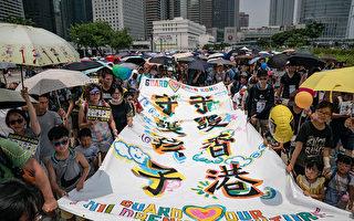【更新】香港三代人齐上街 共同守护未来