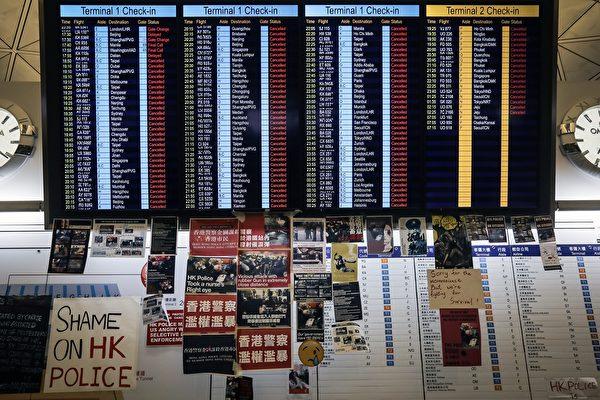 2019年8月12日,香港機場所有航班取消。( VIVEK PRAKASH/AFP/Getty Images)