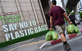 美國城市下「彩色塑料雨」 川普回應