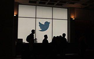 病毒爆发 中共劫持和假冒推特账号搞大外宣