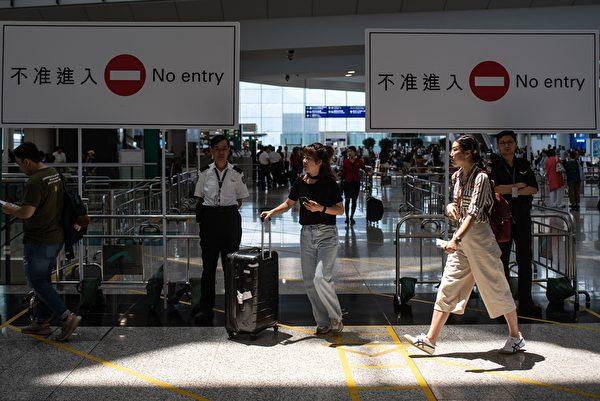 2019年8月14日,香港國際機場。(PHILIP FONG/AFP/Getty Images)