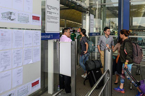 2019年8月14日,香港國際機場張貼禁制令。(PHILIP FONG/AFP/Getty Images)