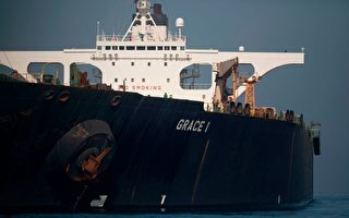 """美法院下令扣押伊朗油轮""""格蕾斯一号"""""""