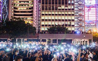 组图:中学生8.22反送中 手机灯海凝聚人心