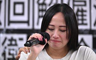 """港龙空勤工会主席遭解雇 控诉""""白色恐怖"""""""